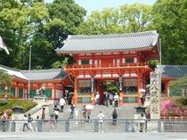 【八坂神社】当宿から徒歩15分程