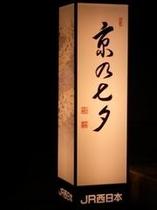 京の七夕①