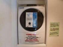 【無料ランドリー設備(自動洗濯乾燥機)】最新の機能で、お客様の衣類を清潔に仕上げます。