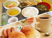 【おかずも全ておかわり自由の和洋朝食】ご飯にお味噌汁と焼き魚、生卵や納豆もあるし、朝から食べ過ぎ!