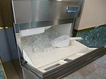 【製氷機】24時間利用可!満タンだとこ〜んなにいっぱい!ご自由にどうぞ。