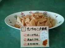 【たけのこの土佐煮※日替り】むくみ防止・高血圧予防・食物繊維