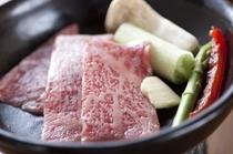 美味しい飛騨牛の陶板焼き・横