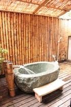 露天風呂付客室 大理石風呂