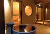 大浴室サウナ