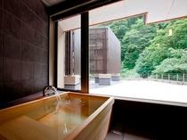 Cタイプ風呂