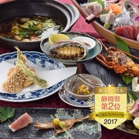 伊豆高原 旨い酒と料理の宿 森のしずくのイメージ
