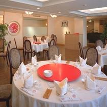 中華レストラン 「杏苑(きょうえん)」