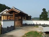 民宿村正門