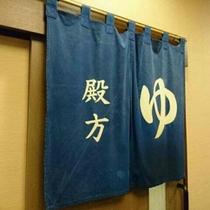 大浴場【男性】