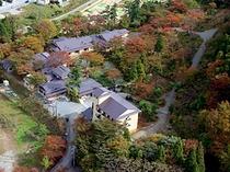 秋の全景2(航空画像)