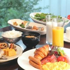 【ポイント10倍】日別割引プラン★和洋食ブッフェ朝食付