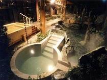 庭園露天風呂立ち湯