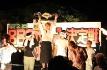 BBQ No1 グランプリ2010にてサボテンスマイルは3位入賞を果たしました。そのタコスを毎日味わえます!
