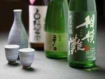 お食事に合う日本酒もご用意いたしております