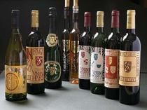 お料理に合う山梨勝沼ワインもご用意致しております