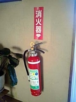 客室備え付けの消火器