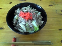 宮古牛丼【どんぶりメニュー】
