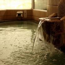 たっぷりの温泉