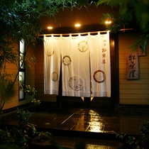 ◆丘ノ想◇玄関◆
