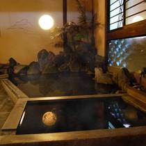 ◆貸切風呂◇うさぎの湯◆