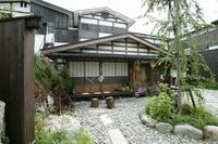 かわら崎 湯元館のイメージ
