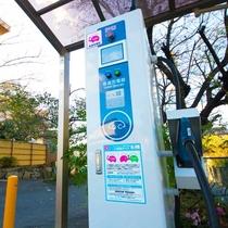 ■電気自動車急速充電器完備■電気自動車で遠出も安心◎!滞在中にパワーチャージ!