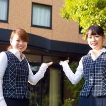 ■ようこそホテル松風へ■東名豊田インターから車で5分。トヨタ自動車本社や関連企業へのアクセス◎
