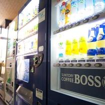 ■自動販売機■自動販売機完備致しております。