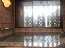 風呂写真2