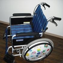 車椅子(貸し出し・事前予約制)