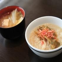 中華粥・お味噌汁