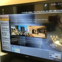 テレビ(全室32型 シャープ AQUOS)