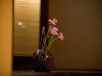 【 花 】