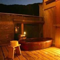 四季彩露天風呂一例