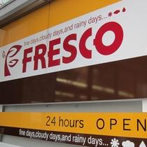 ●当館となりには24時間営業のスーパーもあって便利です♪