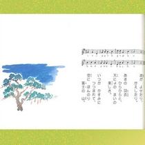 【11】三保松原には天女が羽衣をかけた「羽衣の松」がご神木として残っております