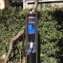 *【EV(電気自動車)】充電スタンドを駐車場に設置しております。充電は無料です!