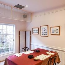 *【個室食事処】テーブル席とお座敷(和室)をご用意※指定はできません