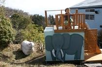 「象さんのお家」が完成しました