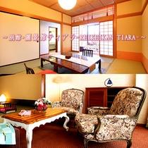 麗景館『ティアラ』…麗景館にあるティアラは女性向けにコーディネートされた和室(禁煙)です。