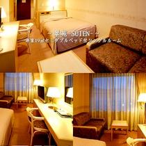 洋室シングルルーム『翠苑』…19㎡、セミダブルベッドの客室。2階にありご移動は階段のみとなります。