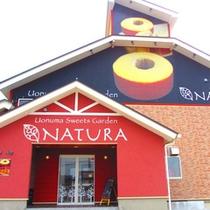*【魚沼スイーツガーデン NATURA】2015年4月にOPENしたばかりの「美味しい」新名所!