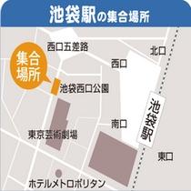 バスパック:集合場所地図【池袋】