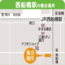 バスパック:集合場所地図【西船橋】