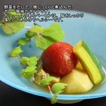 煮物 野菜ポトフ