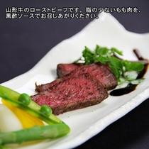 肉料理 牛ももローストビーフ