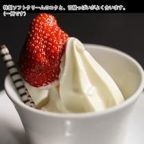 鳥海高原アイスクリーム
