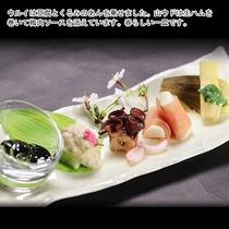 前菜 旬彩 五味 五感