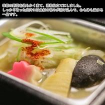 煮物 季節の野菜酒粕仕立て